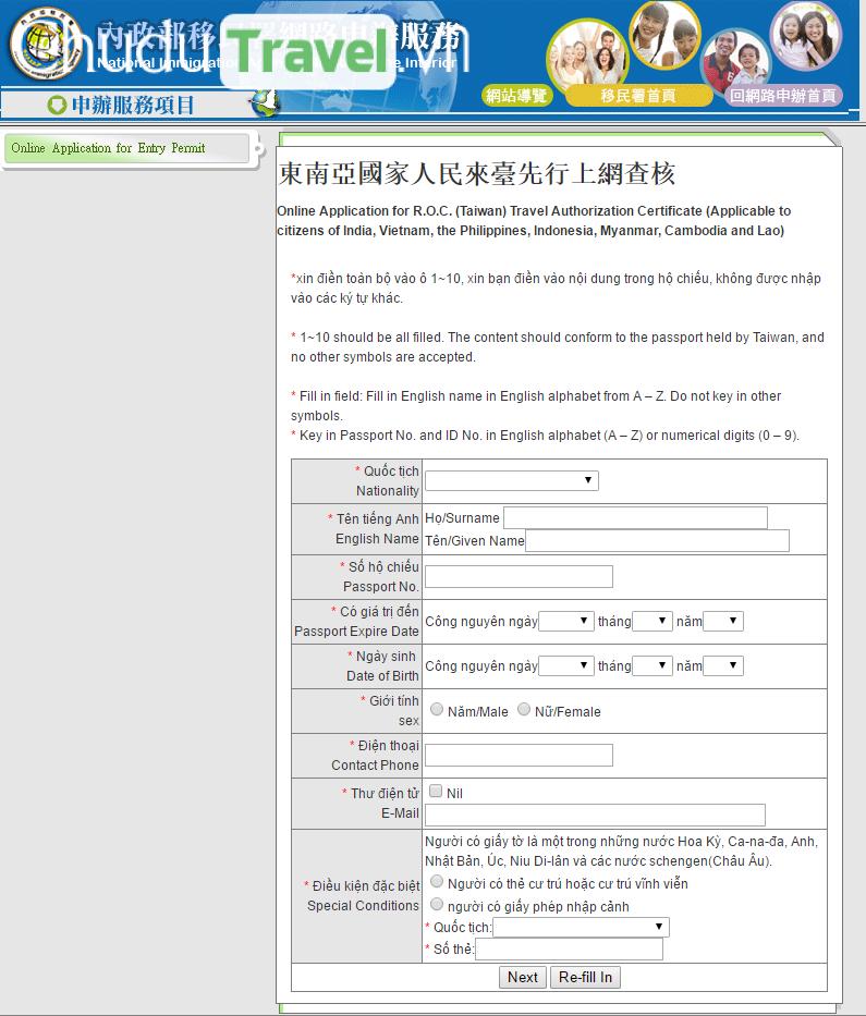 xin visa dai loan online 5