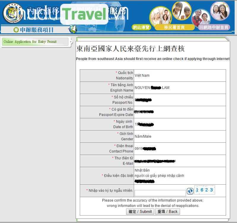 xin visa dai loan online 6