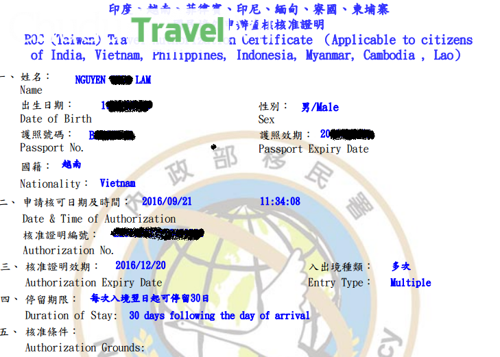xin visa dai loan online 8